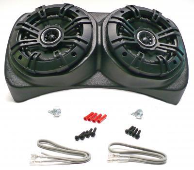 "Centra-Pod w/ Kicker 5.25"" speakers SEL-91970K"